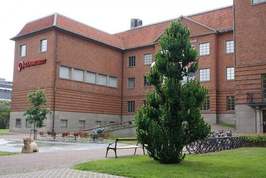 Länsmuseet i Gävle